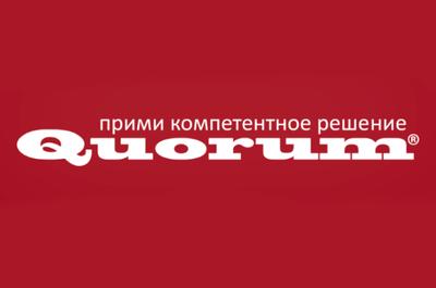 Всероссийская конференция XV ВНУТРЕННИЕ КОММУНИКАЦИИ для бизнеса 2019 баннер