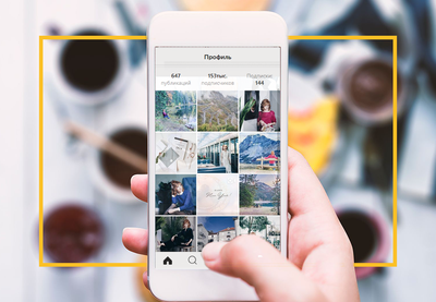 Курс по продвижению в Instagram в Казани баннер
