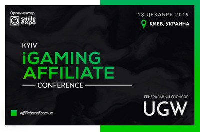 Kyiv iGaming Affiliate Conference баннер