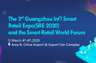 The 3rd Guangzhou Int'l Smart Retail Expo баннер