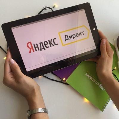 Яндекс.Директ - настройка рекламы с нуля баннер