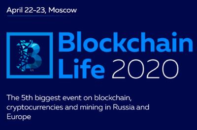 Blockchain Life 2020 баннер