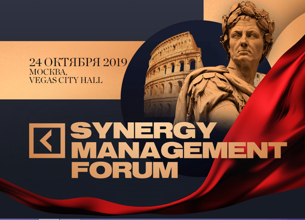 Synergy Managemet Forum баннер