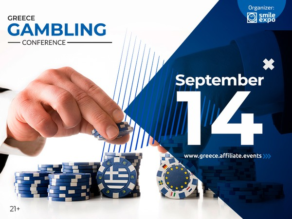 Greece Gambling Conference 2021 баннер