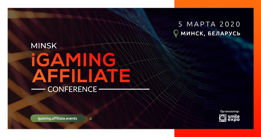 Minsk iGaming Affiliate Conference баннер