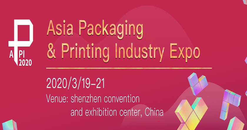 2020 Asia Packaging & Printing Industry Expo баннер