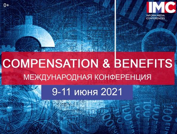 COMPENSATION & BENEFITS 2021 баннер