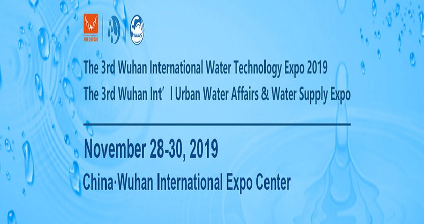 The 3rd Wuhan Int'l Urban Water Affairs & Water Supply Expo баннер