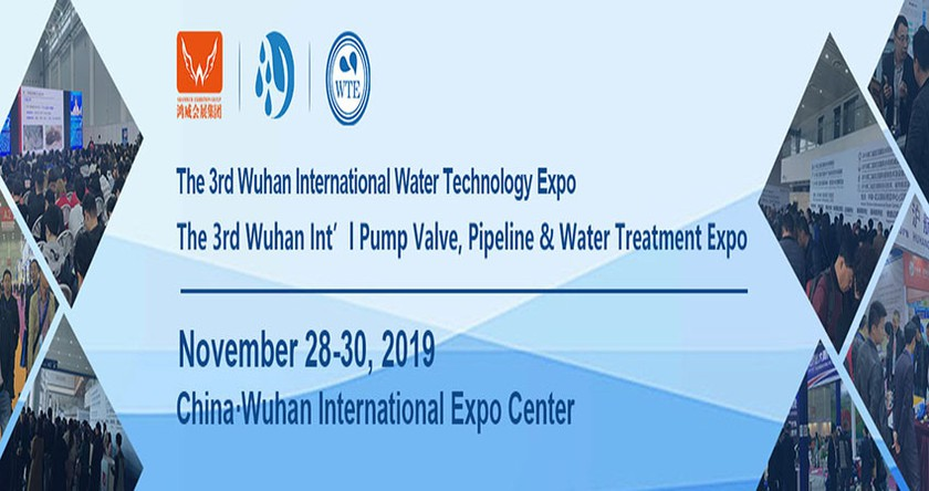 The 3rd Wuhan International Pump Valve, Pipeline & Water Treatment Expo баннер