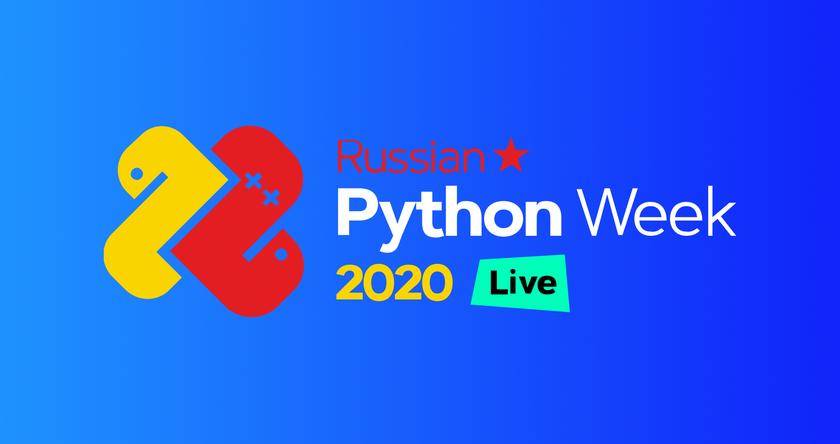 Russian Python Week 2020 Live баннер