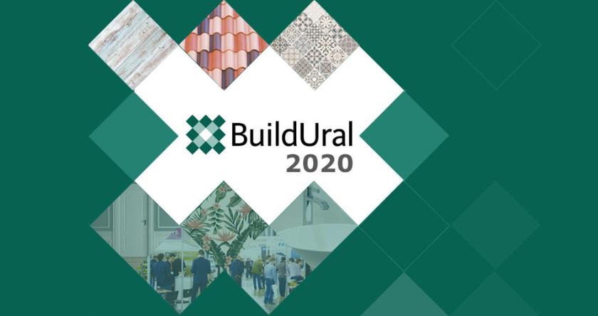 Build Ural 2020 баннер