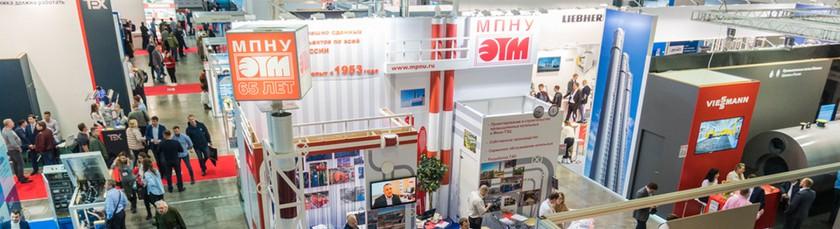 TechnoPark Ural 2020 баннер