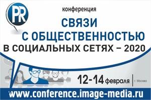 Страница бизнеса ВКонтакте: как работать с основным каналом коммуникации? баннер