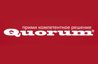 Quorum Conference лого
