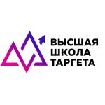 Высшая Школа Таргета лого