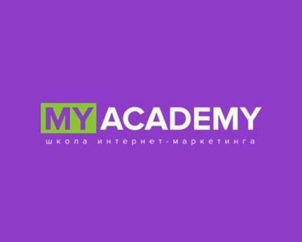 MyAcademy баннер