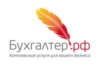 Бухгалтер.рф лого