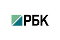 РБК logo