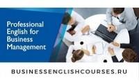 Business English School лого