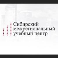 Сибирский межрегиональный учебный центр, ООО logo
