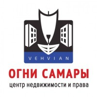 Огни Самары, центр недвижимости и права лого