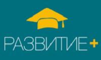 Развитие Плюс, ООО logo