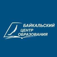 Байкальский Центр образования, ЧОУ ДПО logo