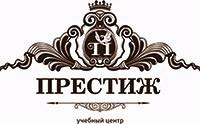 Престиж, ЧУ ДПО logo