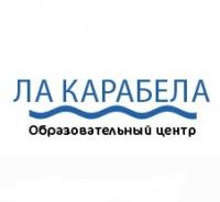 Ла Карабела, образовательный центр logo