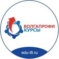 Волгапрофи, учебный центр АНО ДПО logo
