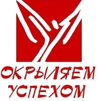 Окрыляем успехом logo