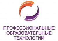 Профессиональные образовательные технологии, ООО logo