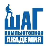 Шаг, компьютерная академия - Барнаул logo