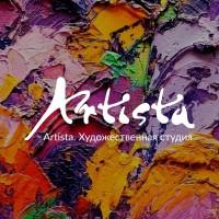 Artista, художественная студия logo