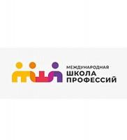 Международная школа профессий онлайн logo