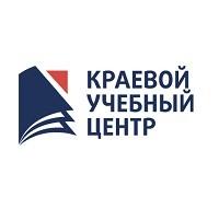 Краевой учебный центр logo
