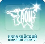 Евразийский открытый институт logo