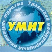 Уральский международный институт туризма logo