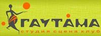 Гаутама, студия развития личности лого