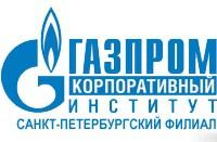 Корпоративный институт Газпром, НОУ, Санкт-Петербургский филиал logo