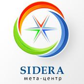 SIDERA, мета-центр лого