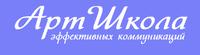 АртШкола эффективных коммуникаций logo