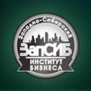 Западно-Сибирский Институт Бизнеса, НОУ лого