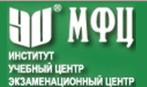 Учебный Центр МФЦ лого
