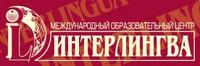 Интерлингва, НОУ лого