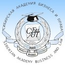 Сибирская академия бизнеса и права, НОУ logo