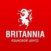 Британия, Языковой центр logo