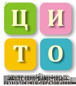 Межрегиональный центр инновационных технологий в образовании, АНО ДПО лого