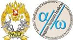 Факультет Маркетинга и Международного Сотрудничества РАНХиГС при Президенте РФ logo