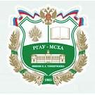 РГАУ-МСХА имени К.А.Тимирязева logo